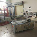 Пълна автоматична машина за етикетиране на квадратни бутилки, увита около 3000-5000b / H
