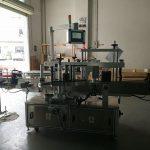 Двустранна машина за етикетиране на квадратни бутилки с висока точност 50 HZ