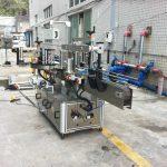 Машина за апликация на лепенки за минерална вода, кръгла квадратна конуса