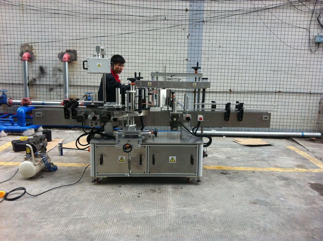 Пълна автоматична лепилна машина за етикетиране на кръгли бутилки за бутилки за домашни любимци