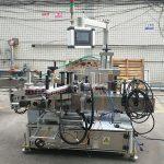 Машина за етикетиране на двустранни плоски бутилки с висока точност на автоматичен стикер