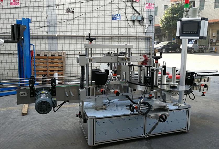 Пълна автоматична машина за самозалепване на етикети за бутилки