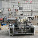 Автоматична лепилна машина за етикетиране на квадратни бутилки двустранна